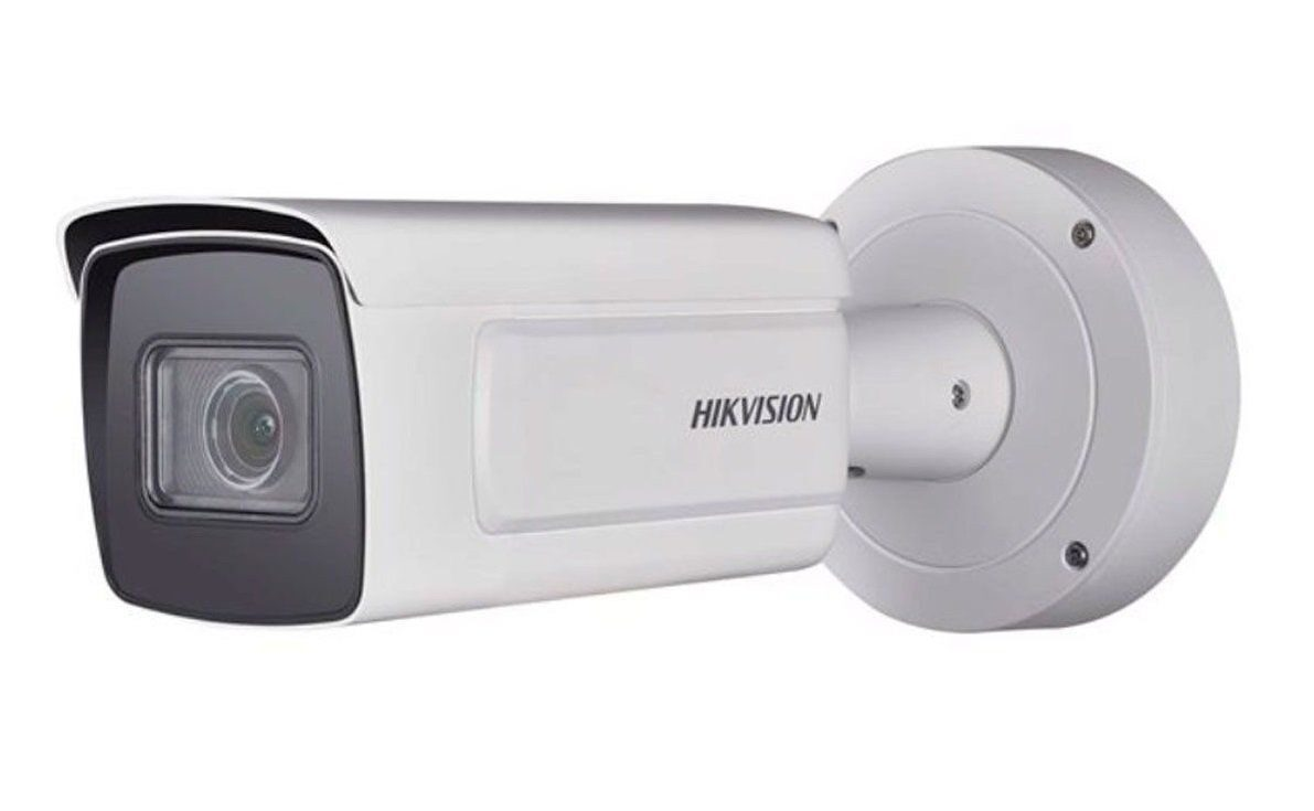 2mp hikvision bullet camera garden arbor with gate